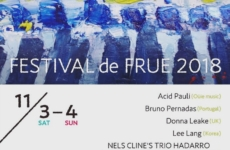 FESTIVAL DE FRUE 2018出店